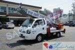 Автолестница 25 метров Horyong PE250 на базе шасси Kia Bongo 3